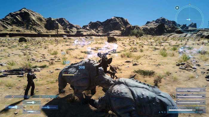 بازی Final Fantasy XV برای پلی استیشن 4 PS4