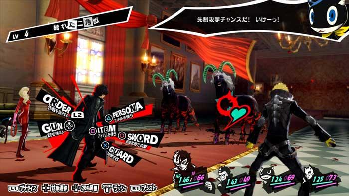 قیمت بازی Persona 5 برای ps4